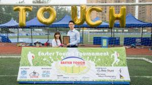 Easter Touch Tournament2
